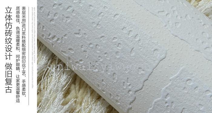 现代欧式 压纹自然环保白色砖纹壁纸
