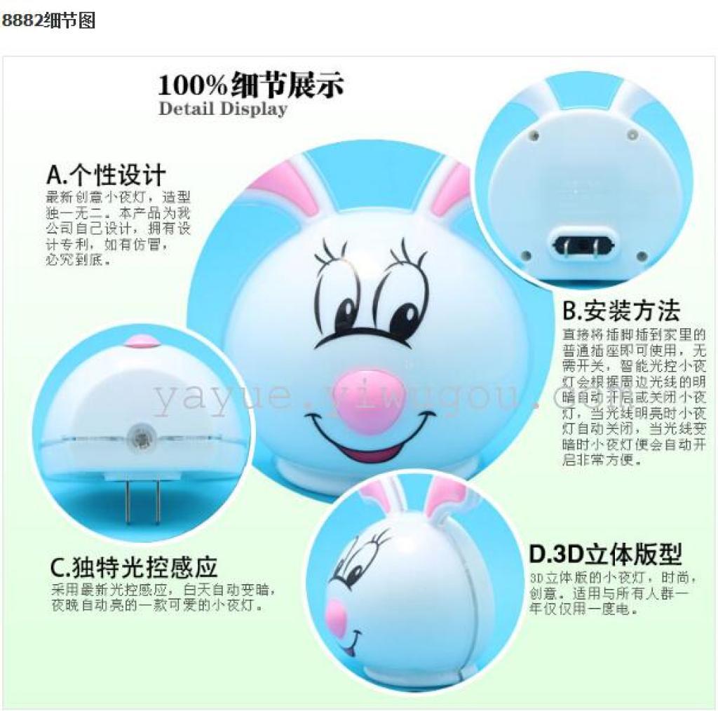 8882节能创意 卡通狗LED小夜灯 光控感应 壁灯礼品定制