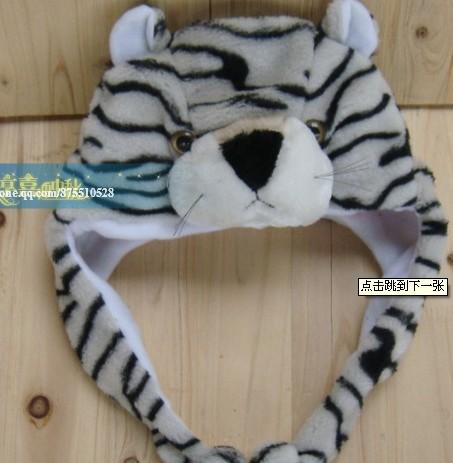 白色老虎动物帽子 卡通动物帽 护耳帽 儿童帽_中元_城