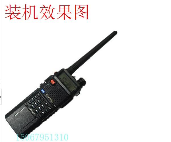 宝锋对讲机.uv-5r,5a电池.天线.充电器,3800电池