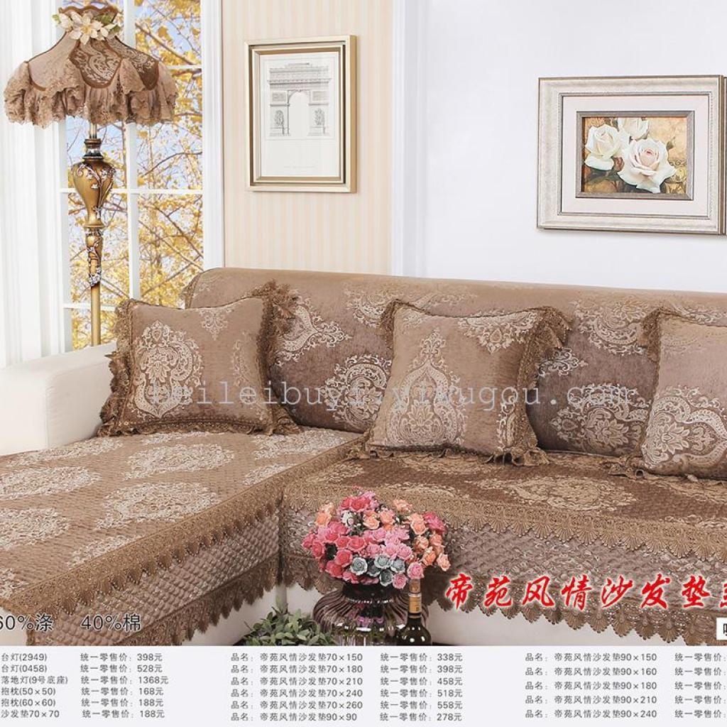 康乐屋品牌厂家批发新款沙发垫欧式高档沙发垫防滑垫