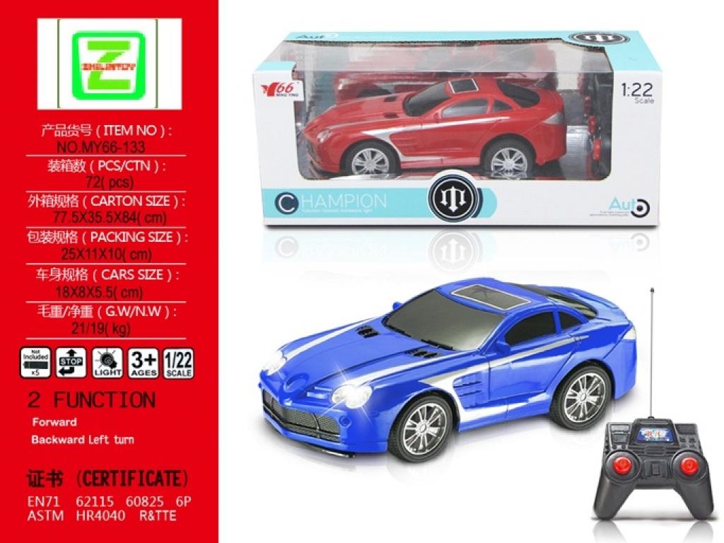 遥控车-电动玩具