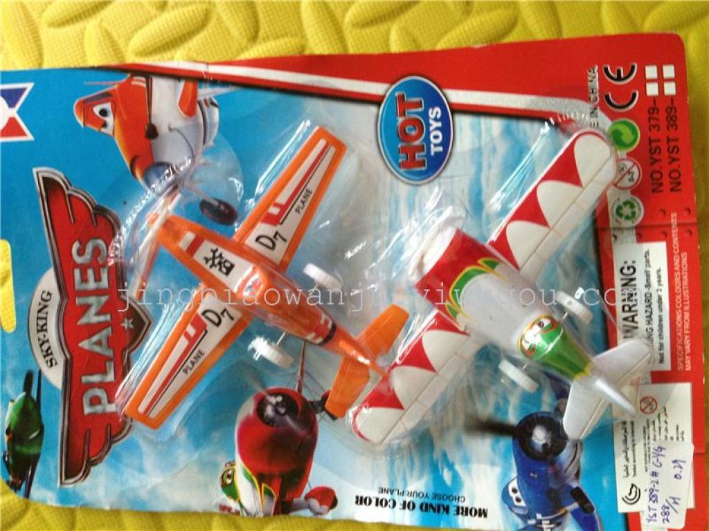 飞机总动员 模型玩具 迪士尼玩具