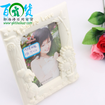 Sunflower photo frame factory direct wholesale plastic picture frames children's picture frames 2 dollar store wholesale