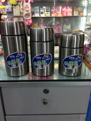 Antarctic Po stewing pot creative insulation vacuum insulated pot pot
