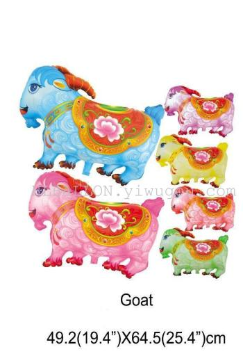 Animal series GOAT Foil Helium Balloon children's inflatable toys