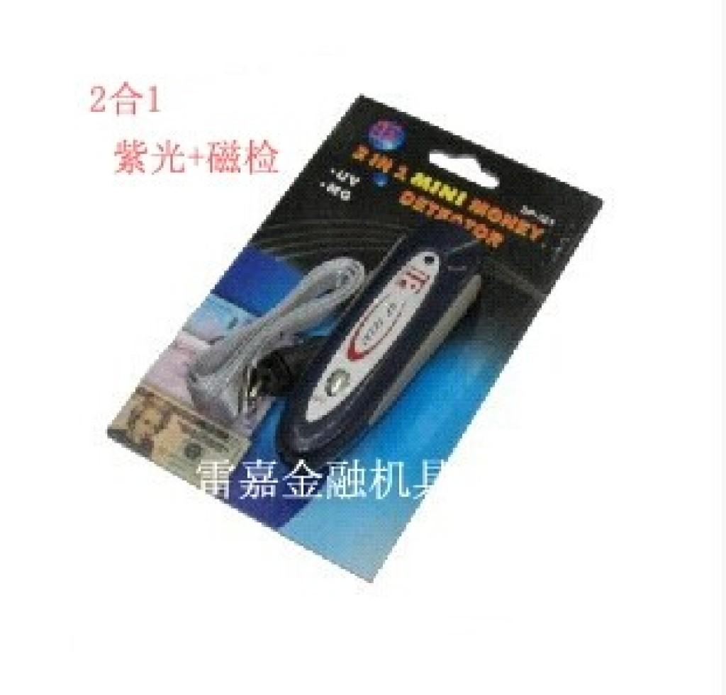 supply dp 323be mini portable counterfeit detector money. Black Bedroom Furniture Sets. Home Design Ideas