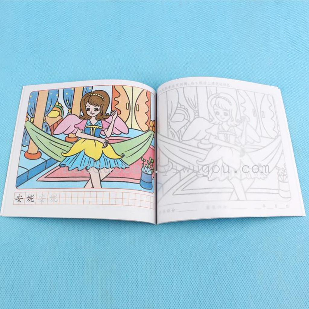 儿童描画书公主房间 简笔画