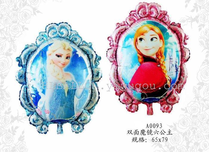 冰雪奇缘 【魔镜冰雪公主】铝箔飘空卡通气球 布置装饰铝膜球