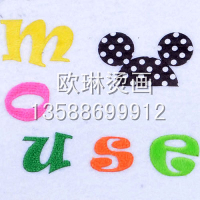 Letter tear hot hot hot map custom jeans wholesale clothing shoes bags