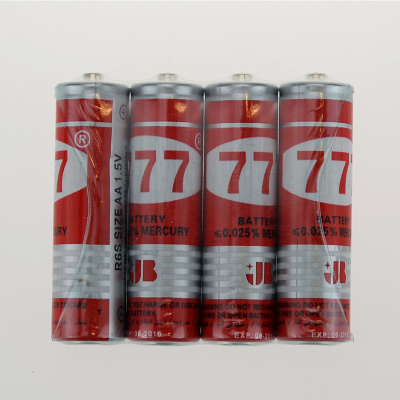 777 5th battery