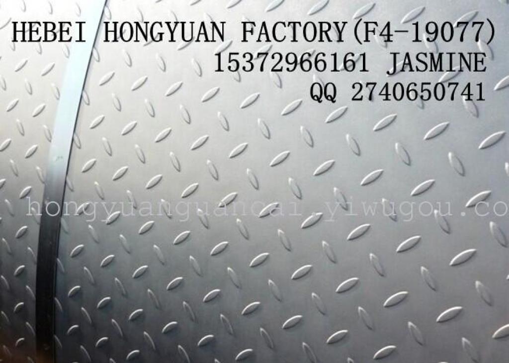 现货热轧 钢板 钢卷 花纹铁板 工地优质防滑铁板