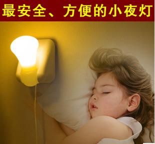 拉线灯多灯 做工精致,使用方便