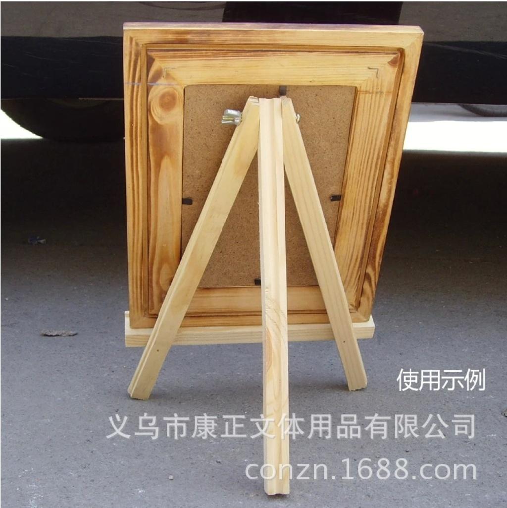 松木三角木质画架