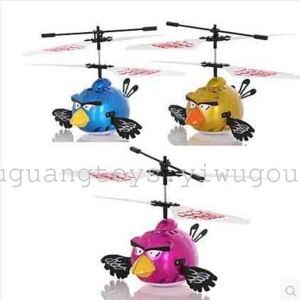 儿童玩具最新款愤怒的小鸟感应飞机遥控直升机感应