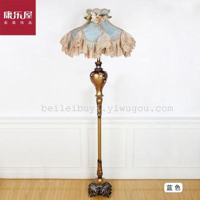 Leisure house brand di yuan floor lamp lifestyle department store creative desk lamp lace fabric table lamp