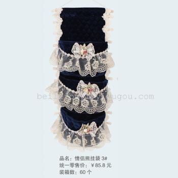 康乐屋品牌情侣熊挂袋 温馨浪漫的蕾丝收纳多用挂袋 收纳袋