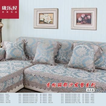 康乐屋品牌高档欧式沙发垫布艺坐垫沙发巾时尚定做