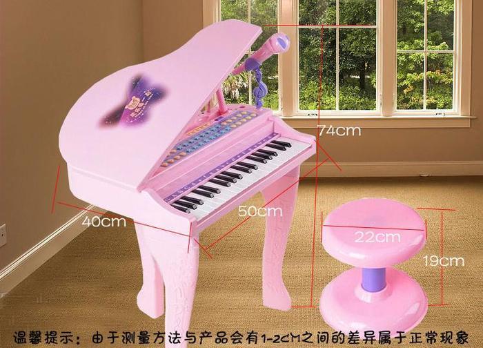 贝芬乐升级版儿童带麦克风话筒电子琴天籁之音迷你钢琴玩具