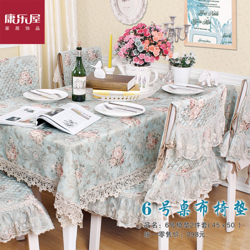 Kangle house 6 cushion two sets of high-grade Floral Fabric, tablecloth garden chair cover