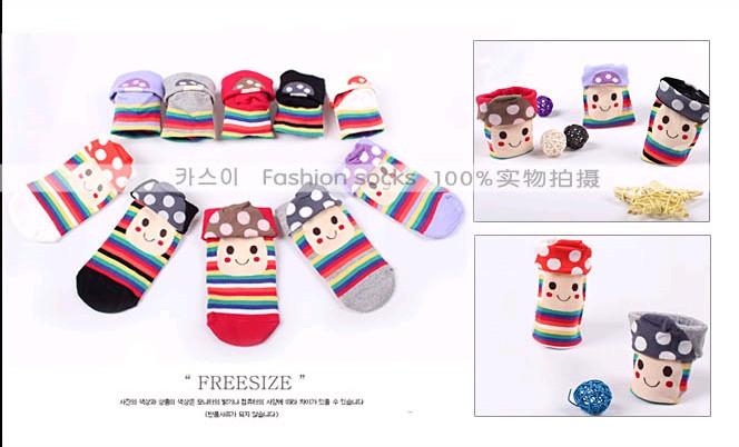 全网最低韩国可爱蘑菇头笑脸卡通袜