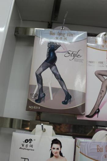 Bai Fang run ® 20D core-spun silk Jacquard panty stockings