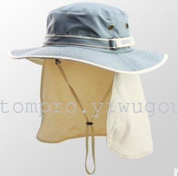Outdoors fisherman Hat men and Cap 360-degree fly screens in summer hats Sun hats jungle hats rounded edges cross Hat