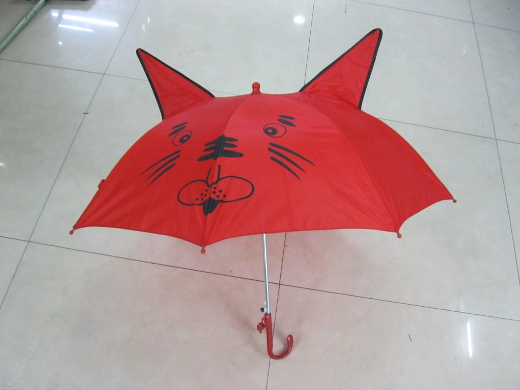 简约好看手绘森系雨伞