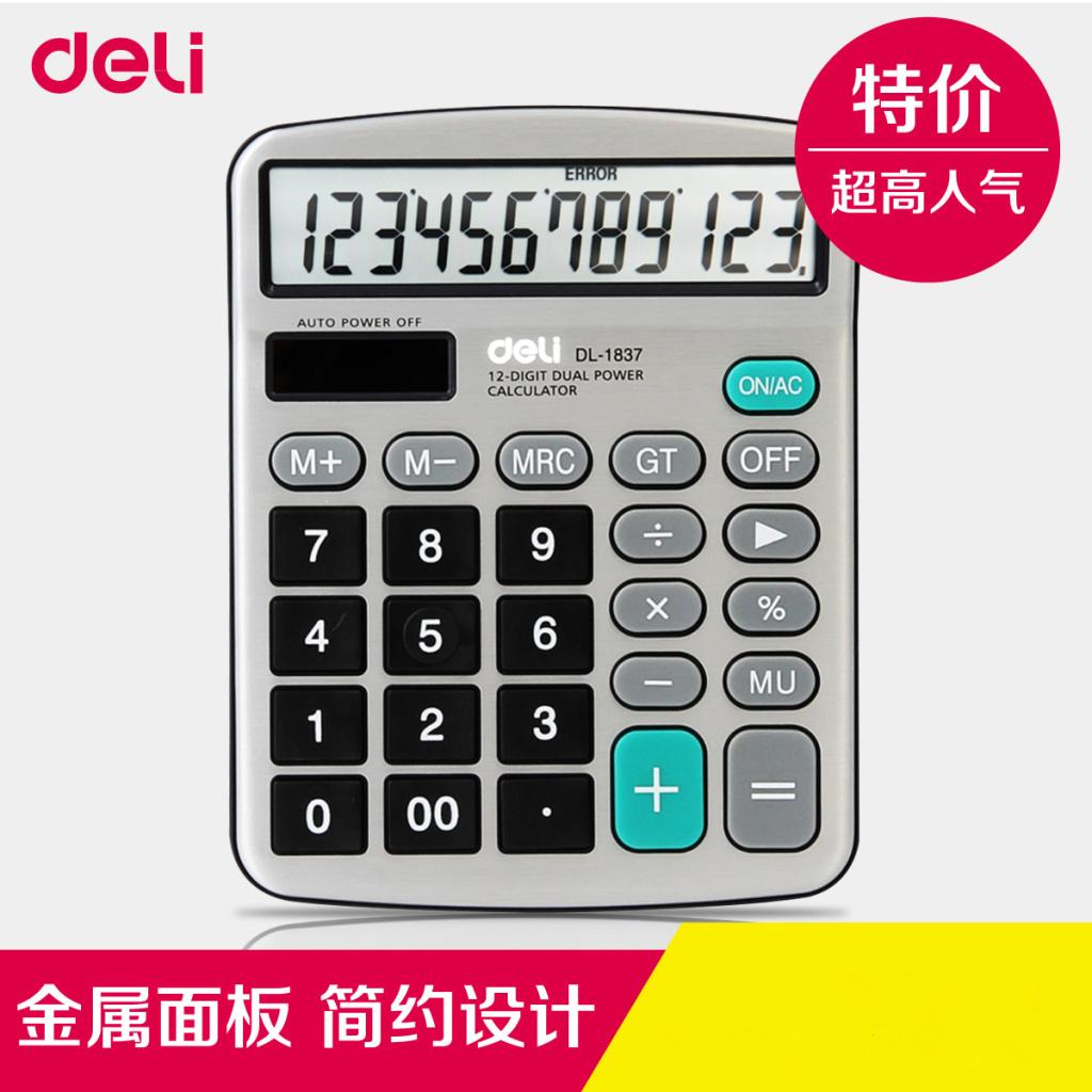 Supply Deli 1837 Calculator 12 Bit Dual Power Metal Solar Panel