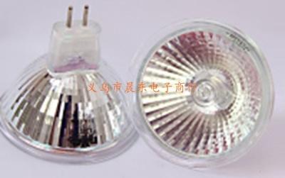 Manufacturers selling halogen MR11 MR16 cup LEDMR16 cup
