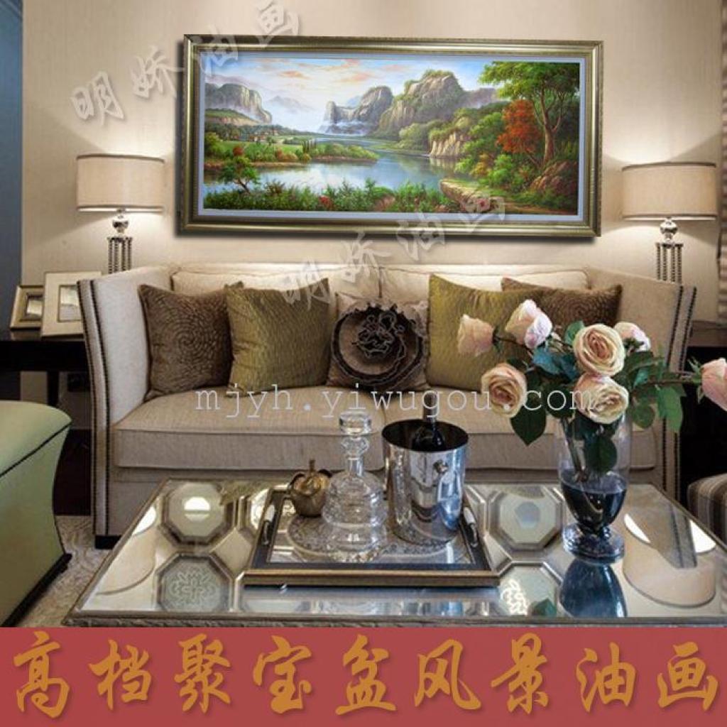 爆款纯手绘风景油画 欧式客厅装饰画聚宝盆山水油画