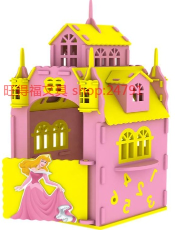 Genuine Disney children's house children's Castle of EVA material of environmental protection household furniture