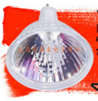 Manufacturers selling halogen MR11 MR16 cup LEDMR16 cup