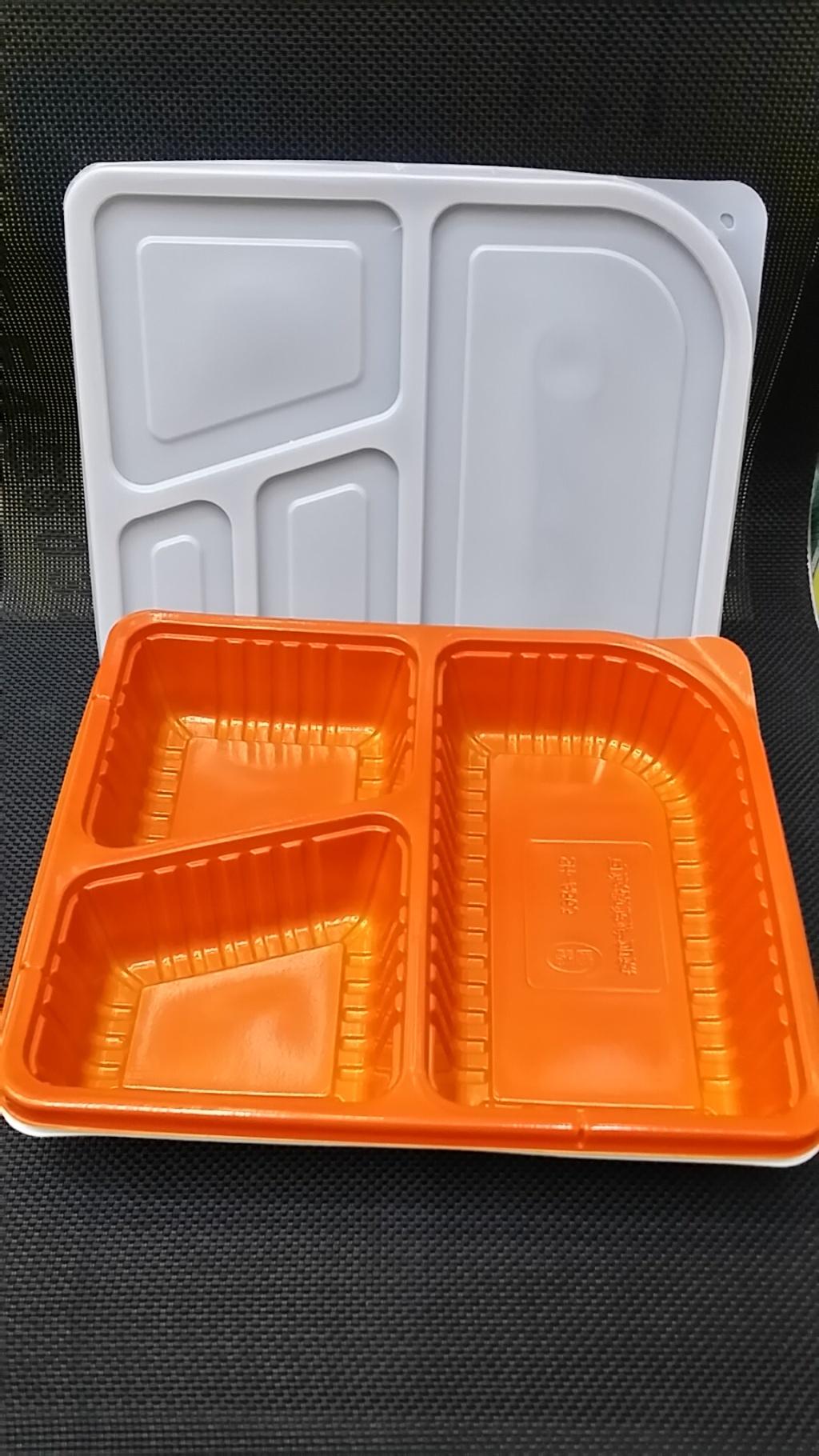 一次性环保pp快餐盒a863-864