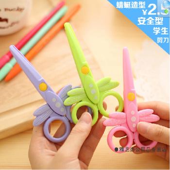 剪刀DIY手工剪纸幼儿园美工不伤手