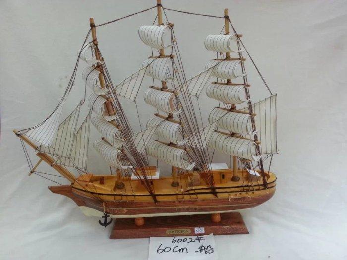 精致手工木质帆船手工制作工艺船模型工艺品家居摆件装饰