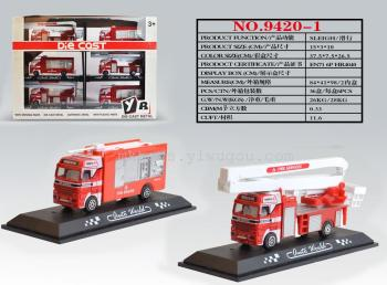 Alloy slide model car truck van toys set 9420-1