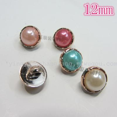 12mm electroplating base care pearl cardigan pearl pearl buckle clothing accessories