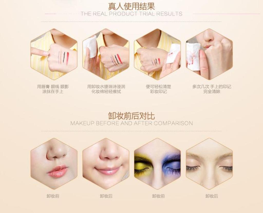 美容院装眼唇面部卸妆液深层清洁柔和卸妆350g化妆品卸妆油