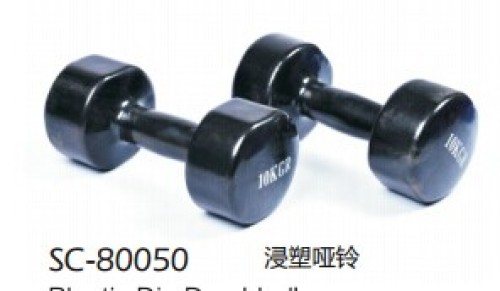 SC-80052 in shuangpai dip head square head dumbbells and colorful