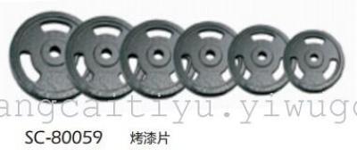 SC-80064 in shuangpai finger paint