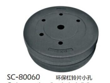 SC-80056 in shuangpai green hole barbell
