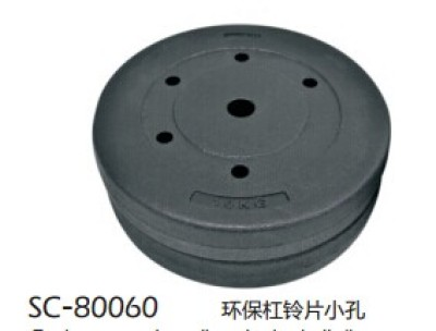 SC-80056 in shuangpai green hole barbell