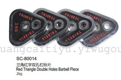 SC-80013 shuangpai new triangle Scarlet double hole barbell