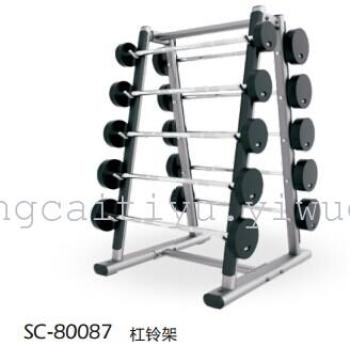 xx-SC-80087 in shuangpai barbell rack