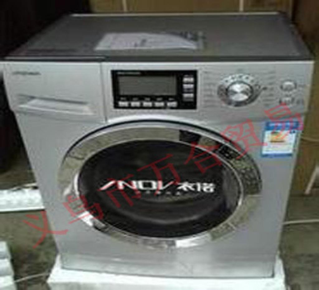 正品小天鹅tg70-1201lp(s)滚筒洗衣机全自动洗衣机