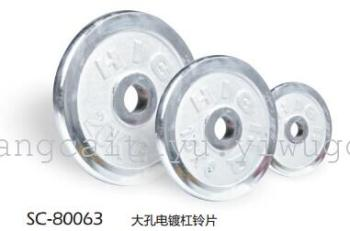 SC-80068 in shuangpai hole plating white barbell