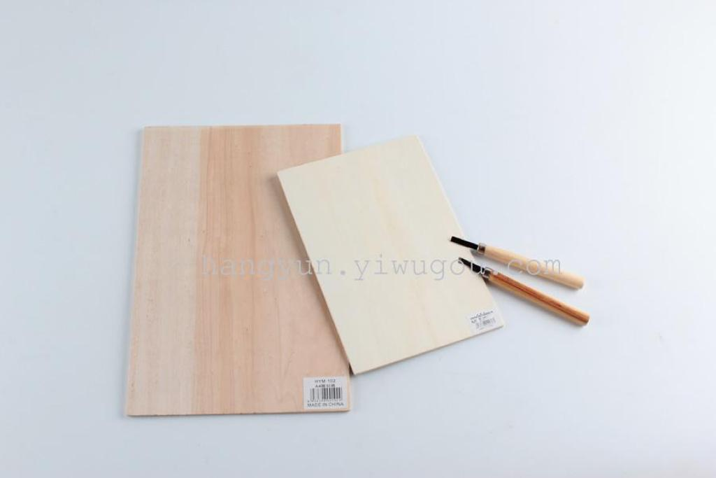 木刻板 版画雕刻板 美术刻板