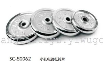 SC-80067 in shuangpai small hole plating white barbell