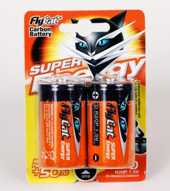 FLYCAT flying cat King size 2 carbon card batteries